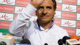 Лацио си избра нов треньор