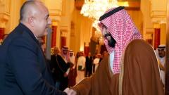 Престолонаследникът Мохамед бин Салман обеща на Борисов реални резултати