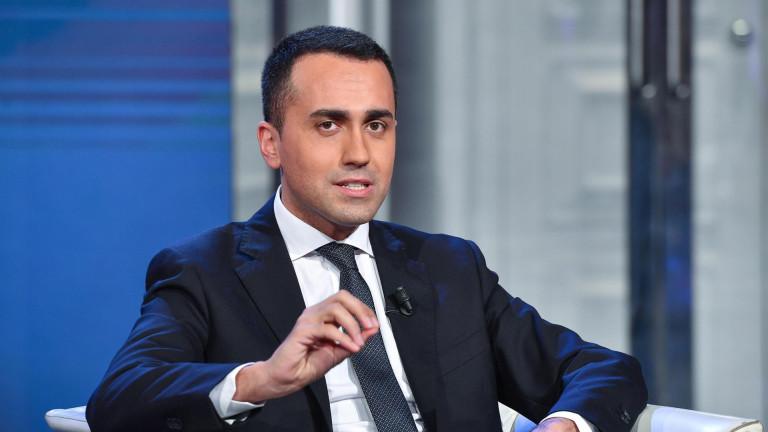Италия смята да намали заплатите на депутатите си