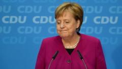 Меркел потвърди: Оттеглям се от политиката след 2021 г.