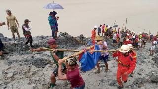113 загинали при инцидент в мина в Мианмар