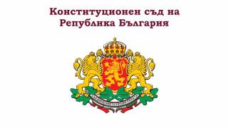 КС отказа на Манолова дело по Закона за горивата