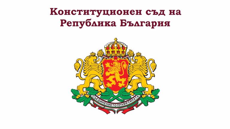 Висшият адвокатски съвет също атакува промените в НПК