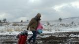 Две нелегални имигрантки са починали от студ при Малко Търново