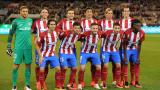 Абсурд или не: Фен на Атлетико (Мадрид) съди УЕФА за морални щети