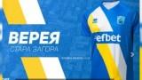 Верея ще бори Левски с нов екип