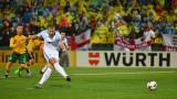 Победа номер 8 за Англия, нов гол за Хари Кейн