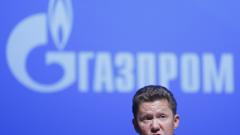 """Газпром """"глътва"""" 1/4 от OMV?"""