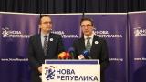 """Трайчо Трайков предупреди, че отново отварят ямата """"Белене"""""""