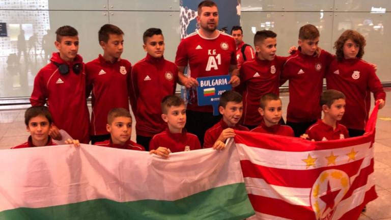 ЦСКА пристигна в Барселона, Бербатов лично ще подкрепи отбора