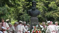 2 юни – Денят на Ботев и героите на България