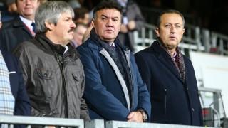Боби Михайлов събира Изпълкома на 9 декември