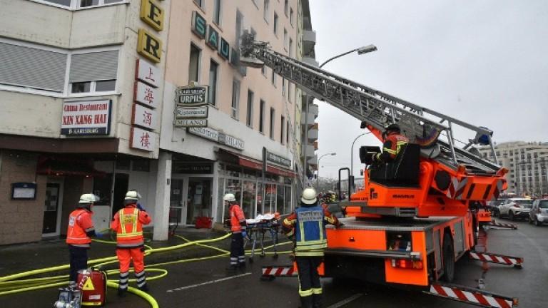 Пожар взе жертви в Германия