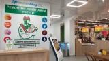 VsichkiUslugi.bg стана партньор за ремонти и монтажни услуги на веригата магазини Mr. Bricolage