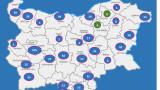 91 българи с COVID-19 установени за 24 часа