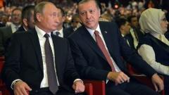 """Путин потвърди в Истанбул реализацията на """"Турски поток"""""""