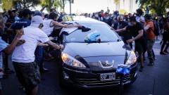 300 000 долара скараха наследниците на Марадона
