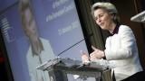 Фон дер Лайен: Великобритания ваксинира като моторница, а ЕС - като танкер