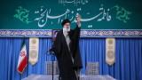 Хаменеи: Американците ще бъдат прогонени от Ирак и Сирия