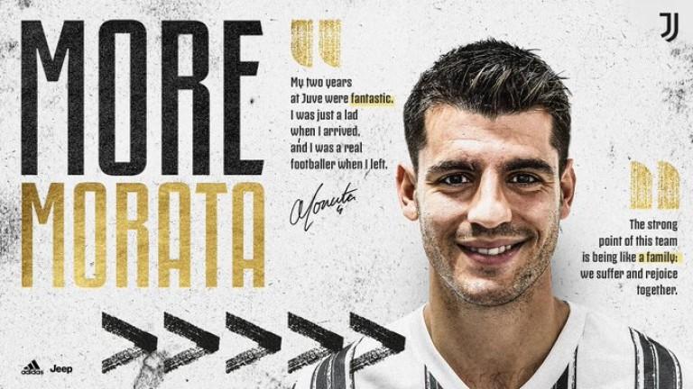 Алваро Мората се завърна в Ювентус