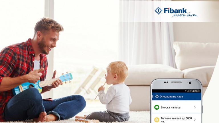 Снимка: Нова възможност за клиентите на Fibank