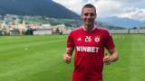 Антов си тръгна от ЦСКА с 95 мача за отбора