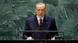 Ердоган предупреждава: Турция не може да поеме повече мигранти