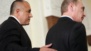 """Путин и Борисов да обуздаят някои кръгове в страните си и да започват """"Южен поток"""""""