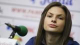 IAAF възстанови правата на Габриела Петрова