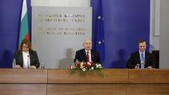 Европредседателството не може да ни бъде отнето, уверява властта