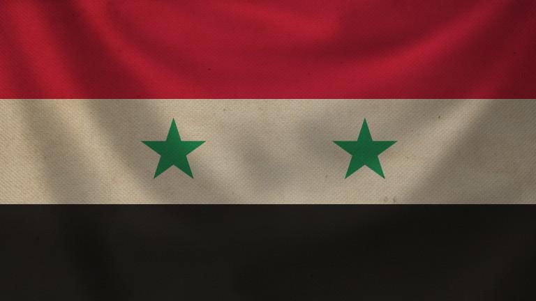 Дамаск: САЩ незабавно и безусловно да напуснат Сирия