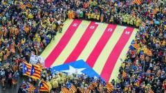 """Каталунски марш в Брюксел за """"събуждане на Европа"""""""