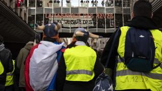 """Протестът на """"жълтите жилетки"""" във Франция беше най-малобройният досега"""