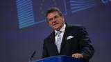 ЕС заплаши Британия с допълнителни правни действия за Северноирландския протокол