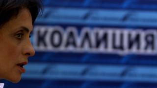Синята коалиция руши стената между Европа и България