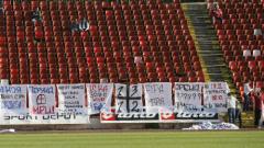 ЦСКА отнася солидна глоба от ФИФА за мача с Германея?