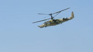 В Венецуела се разби военен хеликоптер, загинаха 7 души