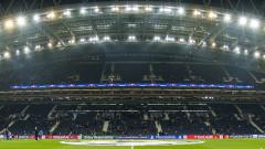 Официално: Финалът на Шампионска лига ще бъде в Порто