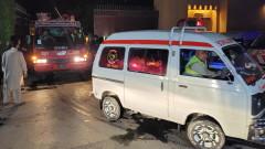 Загинали и ранени при атентат в Пакистан