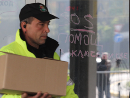 Борисов сменя шефката на ОИК София два дни преди балотажа