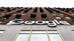 Франция глобява Google $56,8 милиона по новите правила за лични данни