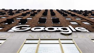 Американското правителство завежда антитръстов иск срещу Google