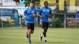 Левски вдигна звездите си за Локомотив