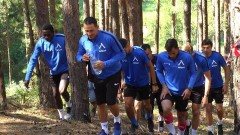 Левскарите със специална планинска тренировка