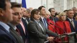 Нинова вижда властови, а не ценностни мотиви за напускане на шестимата депутати от БСП