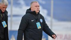 Николай Киров: Поздравявам футболистите си, изиграха страхотен мач
