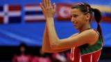 Елица Василева се присъедини към националния отбор