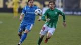 Афонсо Фигейредо: Трудно е да реагираш, когато ти вкарат гол още във втората минута