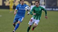 Фигейредо: Трудно е да реагираш, когато ти вкарат гол още във втората минута