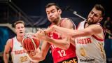 Българските баскетболисти бяха близо до сензация срещу Русия в Химки